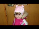 «Для видео ролика» под музыку Юлия Проскурякова - Ты - моё счастье, Ты - моё солнце, Ты - моё